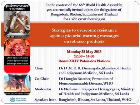 side event 25may2015